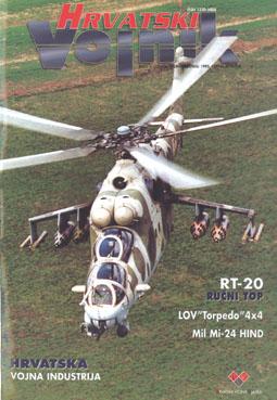 1995 – Broj 001, lipanj