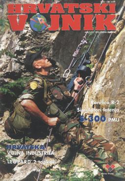 1995 – Broj 002, kolovoz