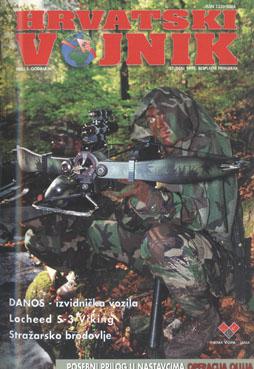 1995 – Broj 005, studeni