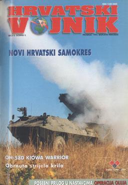 1995 – Broj 006, prosinac