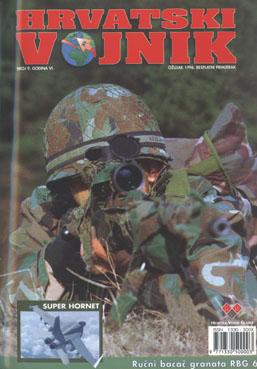 1996 – Broj 009, ožujak