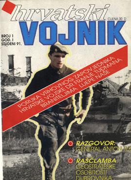 1991 – Broj 01, studeni