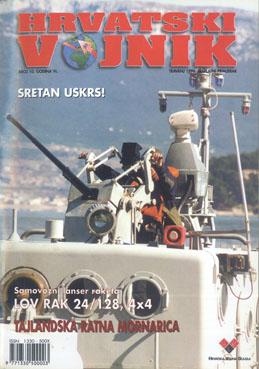 1996 – Broj 010, travanj