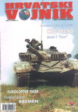 1996 – Broj 012, lipanj