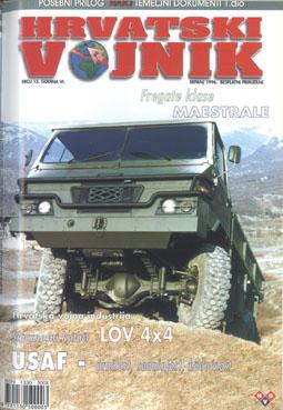 1996 – Broj 013, srpanj
