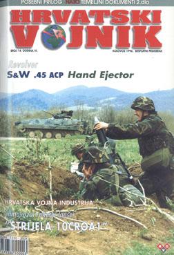 1996 – Broj 014, kolovoz