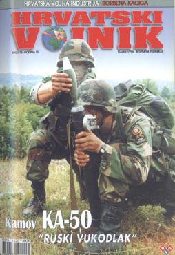 1996 – Broj 015, rujan