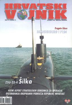 1996 – Broj 016, listopad