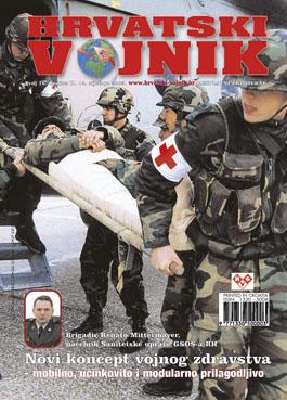Broj 016, siječanj 2005.