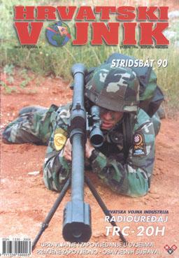 1996 – Broj 017, studeni