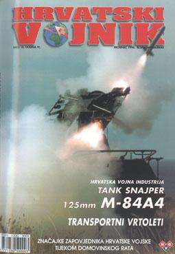 1996 – Broj 018, prosinac