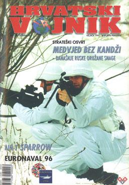 1997 – Broj 020, veljača