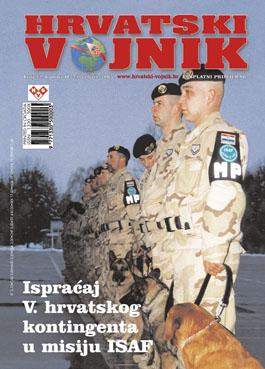 Broj 022, veljača 2005.
