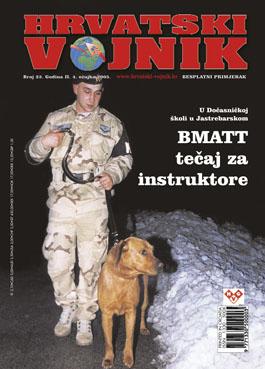 Broj 023, ožujak 2005.