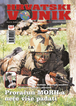 Broj 024, ožujak 2005.