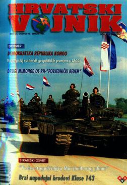 1997 – Broj 025, srpanj