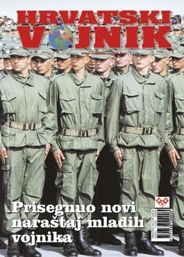 Broj 025, ožujak 2005.