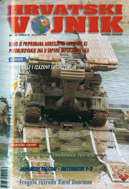 1997 – Broj 026, kolovoz