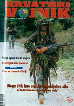 1998 – Broj 032, veljača