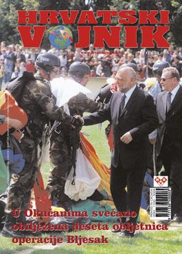 Broj 032, svibanj 2005.