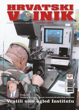 Broj 033, svibanj 2005.