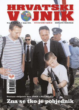 Broj 036, lipanj 2005.