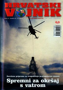 Broj 037, lipanj 2005.