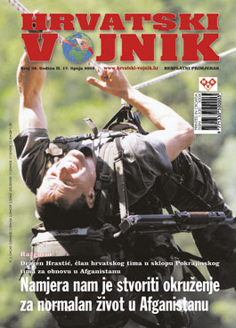 Broj 038, lipanj 2005.