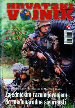 Broj 039, lipanj 2005.