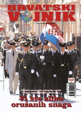 Broj 040-041, srpanj 2005.