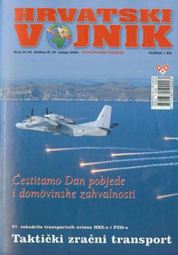 Broj 044-045, srpanj 2005.