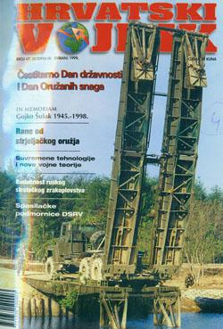 1999 – Broj 047, svibanj