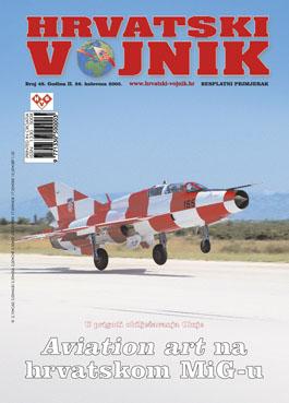 Broj 048, kolovoz 2005.