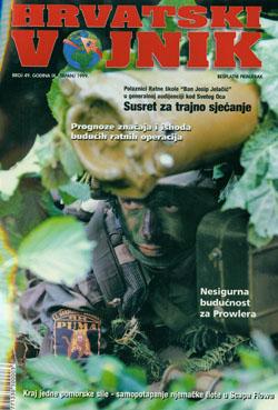 1999 – Broj 049, srpanj