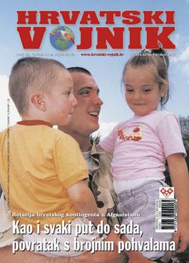 Broj 049, rujan 2005.