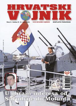 Broj 051, rujan 2005.