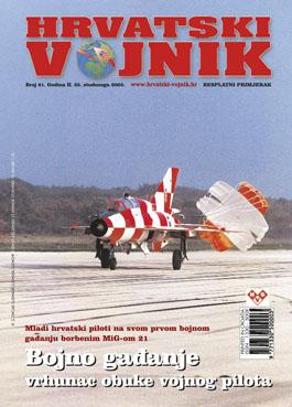 Broj 061, studeni 2005.