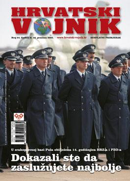 Broj 064, prosinac 2005.