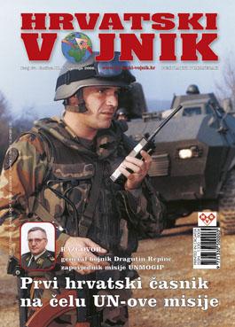Broj 067, siječanj 2006.