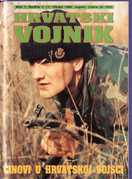 1992 – Broj 07, ožujak