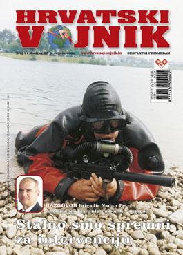 Broj 071, veljača 2006.