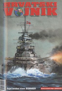 2001 – Broj 073-074, srpanj/kolovoz