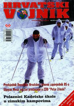 Broj 075, ožujak 2006.
