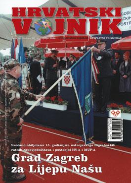 Broj 090, lipanj 2006.