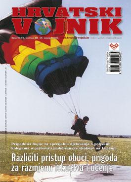 Broj 096-097, srpanj 2006.