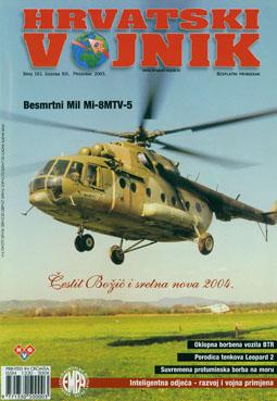 2003 – Broj 102, prosinac