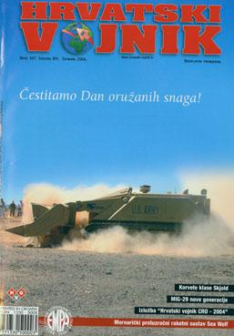2004 – Broj 107, svibanj