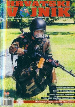 2004 – Broj 109-110, srpanj/kolovoz