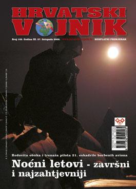 Broj 109, listopad 2006.