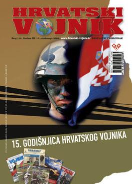 Broj 112, studeni 2006.